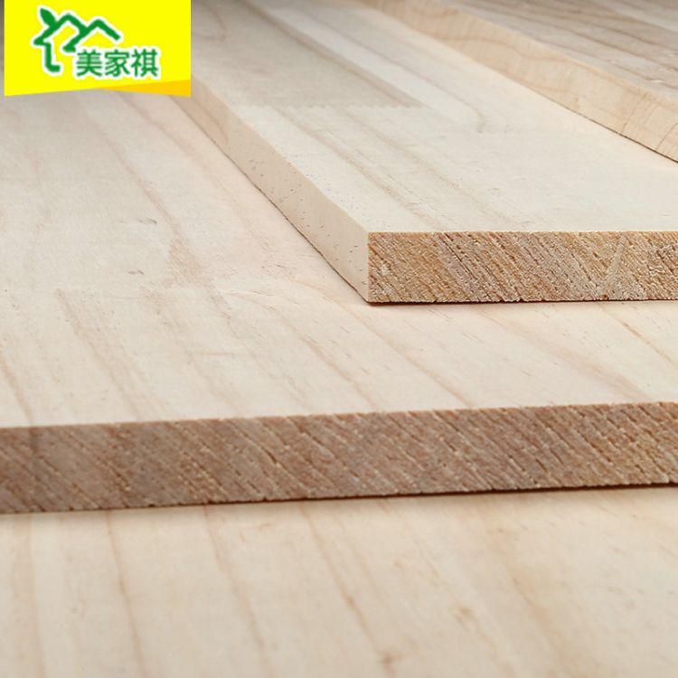 山东新西兰松木指接板经销商 卓越服务 临沂市兰山区百信木业板材供应