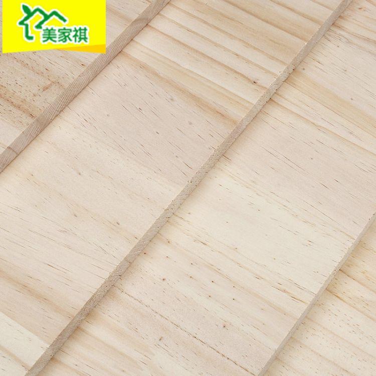 山东实木橱柜板供应商 卓越服务 临沂市兰山区百信木业板材供应