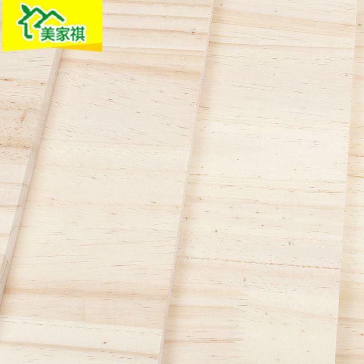 山东实木衣柜板厂家 值得信赖 临沂市兰山区百信木业板材供应