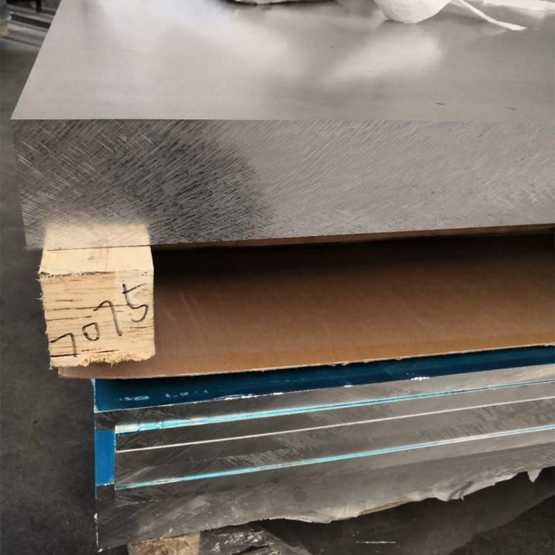 山東7075航空鋁闆 7075-T6鋁棒 7075-T651鋁闆 鋁棒按需定制 上海韻賢金屬制品供應「上海韻賢金屬制品供應」