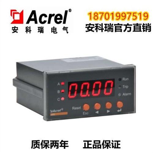 智能型电动机保护器销售