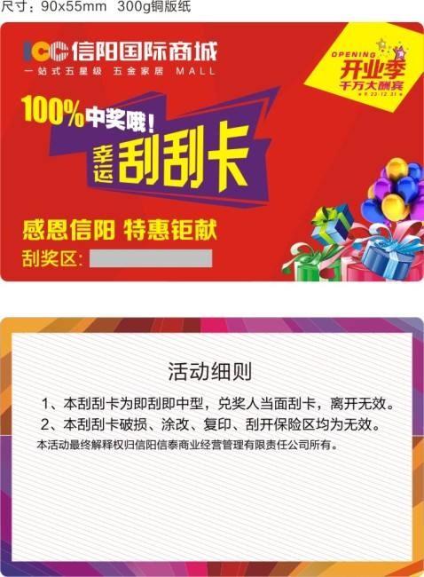 深圳密码卡需要怎么做  深圳密码卡生产基地在哪里  深圳密码卡质量要求有那些 宝辉供