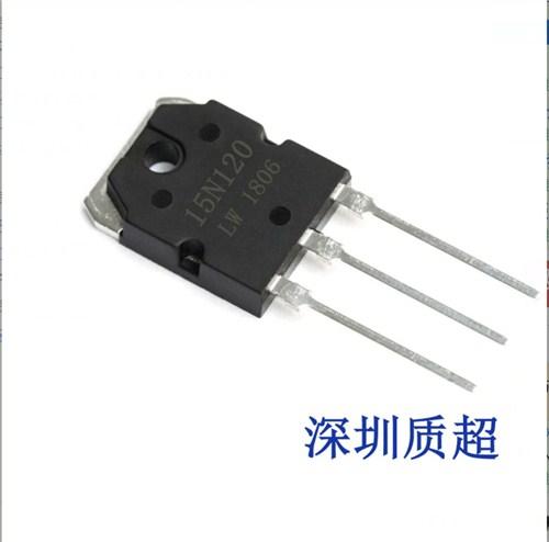 深圳市质超微电子有限公司