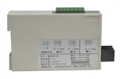 提供上海模拟信号隔离器选型方案报价 安科瑞电气