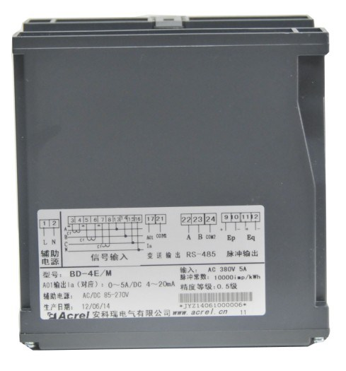 销售上海多功能电量变送器厂家直销 安科瑞电气