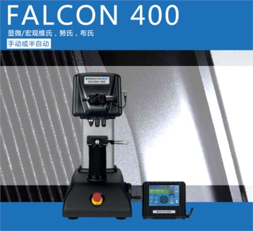深圳市艾尔玛机电设备有限公司
