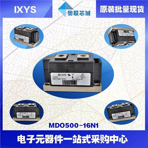 吉林二极管模块生产厂家 奥联供应
