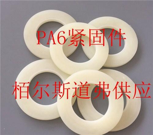 江苏专业塑料紧固件 欢迎咨询 栢尔斯道弗供应