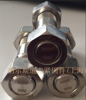 上海专业ASTMA194 8M螺母 卓越服务 栢尔斯道弗供应