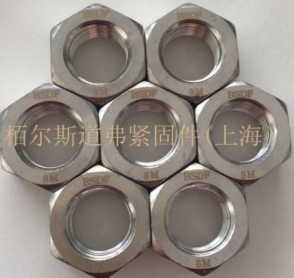上海优良ASTMA194 8M螺母性价比高 欢迎咨询 栢尔斯道弗供应