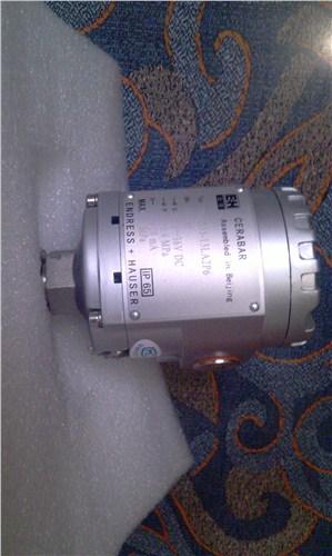 供应pmc535e h压力变送器PMC535