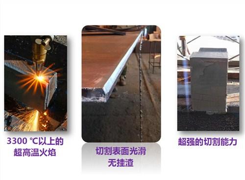 黑龍江犸割氣咨詢電話 吉林省犸割博世新能源科技供應