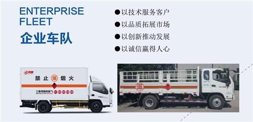 遼寧犸割氣咨詢電話 吉林省犸割博世新能源科技供應