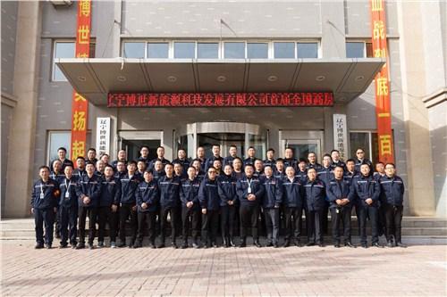 吉林市犸割氣廠家 吉林省犸割博世新能源科技供應