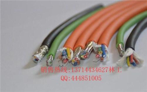 深圳市鑫联成科技有限公司
