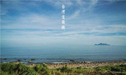 赴台湾体检旅游注意事项