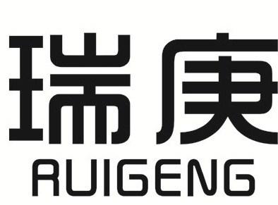 引进台湾养老文化养生村