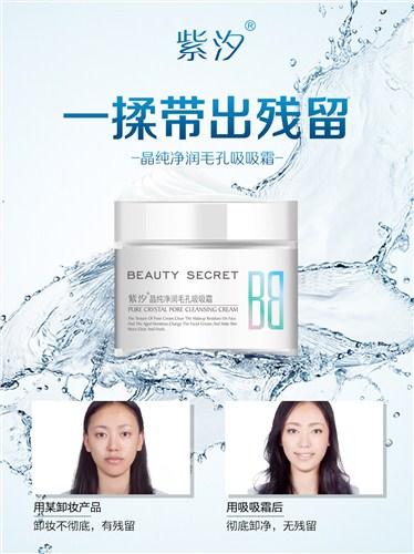 广州创梦生物科技有限公司