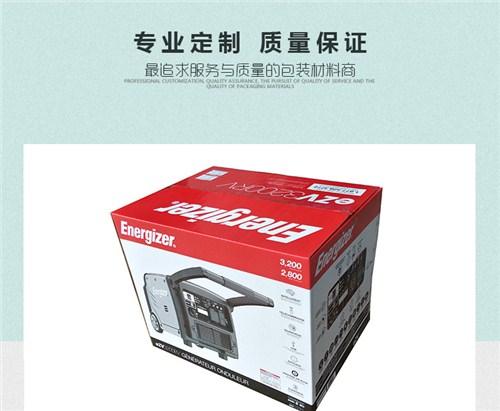 九龙坡区优质彩箱 诚信为本 重庆美康包装制品供应