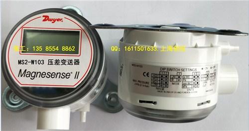 进口品牌 德维尔 压差变送器 MS2-W103 创仪供