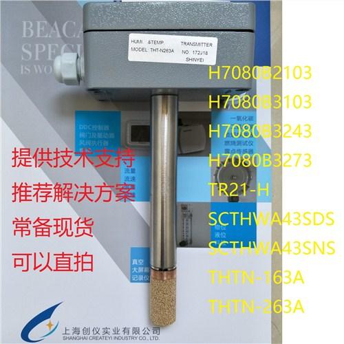 THT-N263 风管型温湿度传感器神荣SHINYEI产品现货促