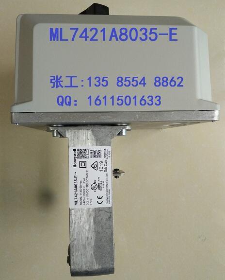 霍尼韦尔 上海创仪代理ML7421A8035-E电动阀门执行器创仪供