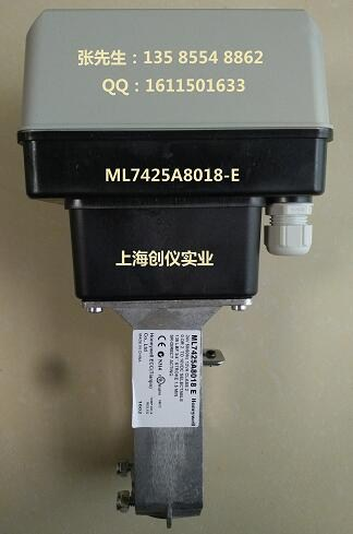 上海创仪 代理 霍尼韦尔 系列产品  ML7425A8018-E创仪供