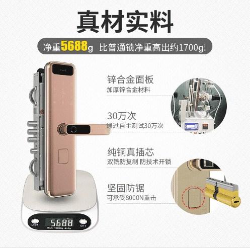 湖南省智能门锁怎么样 铸造辉煌 超然供