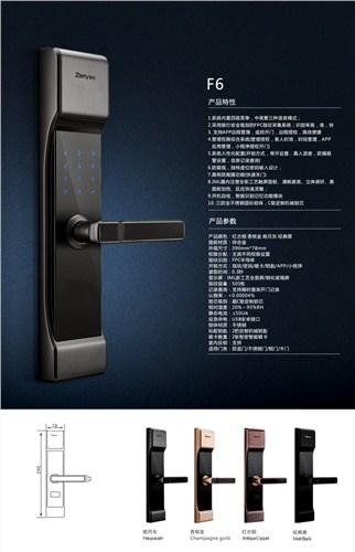 提供指紋鎖品牌推薦廠家報價 中國安防十大智能鎖