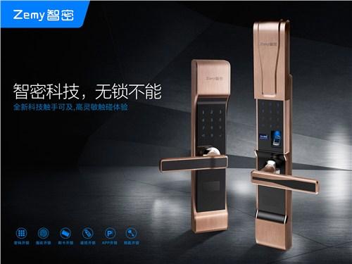 銷售深圳指紋鎖品牌哪家好 家用指紋鎖如何選