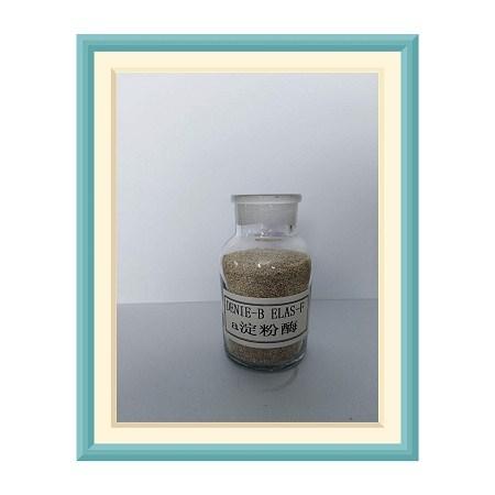 皮革酶软化酶碱性淀粉酶粉剂