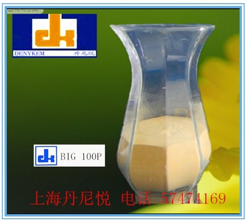洗涤酶宽温浓缩型纤维素酶石洗助剂
