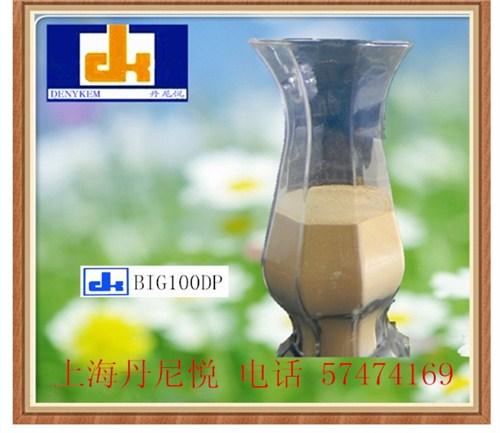 宽温浓缩型中性纤维素酶石洗助剂
