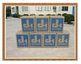 纺织酶高浓缩酸性纤维素酶粉剂