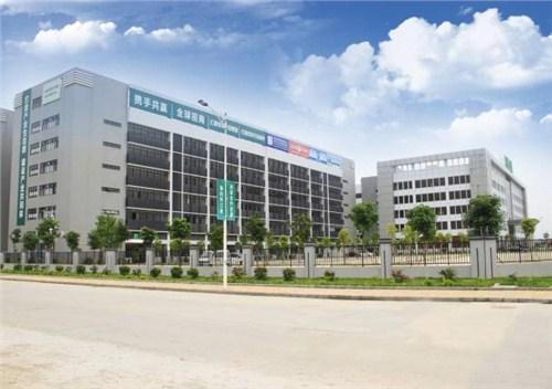 东莞市隽业塑胶制品有限公司