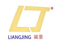 东莞市梁景手袋有限公司