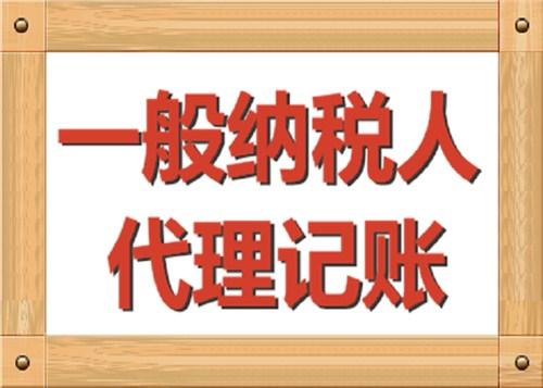 沙依巴克区专业注册公司公司 欢迎咨询 德华恒盛供应