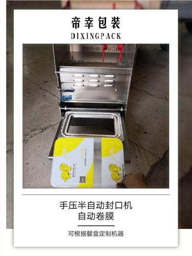 上海帝幸包装制品有限公司