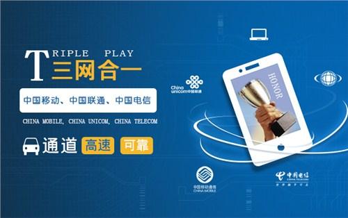 广州电商促销短信平台