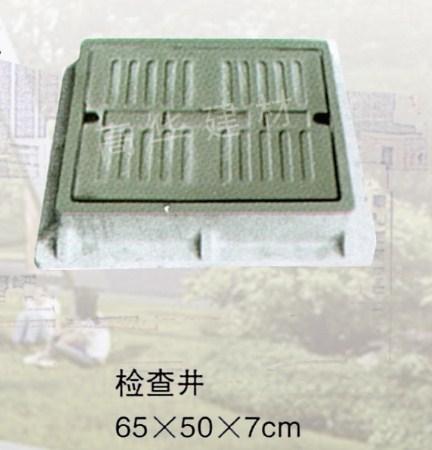 福州方形井盖板生产厂商