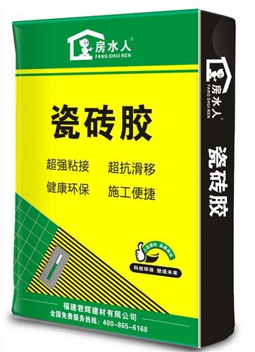 广西结霸瓷砖胶牌子「福建君辉建材供应」