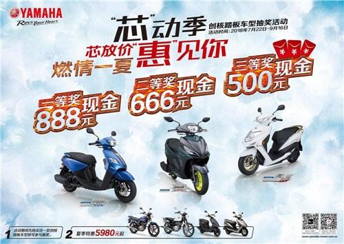 晋江新动力摩托车贸易有限公司