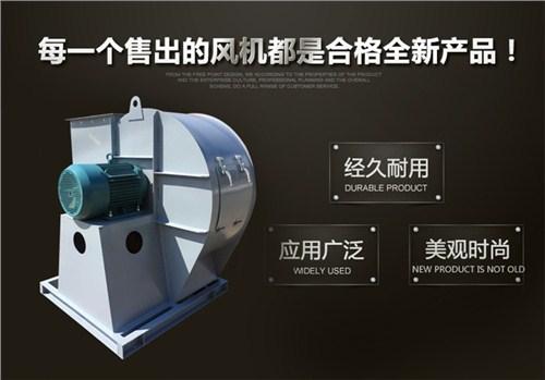 不銹鋼風機價格行情_不銹鋼風機出廠價_不銹鋼風機報價_風機供