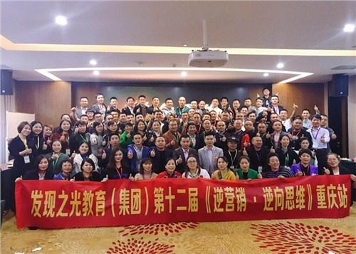 北京逆营销成功案例 以客为尊 发现教育供应