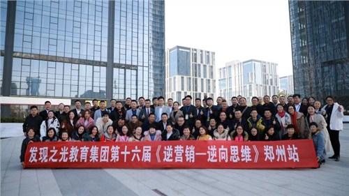 天津亏钱模式 创造辉煌 发现教育供应