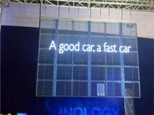福州LED显示屏供应商