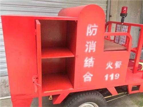 福州消防器材厂家教您选渔检灭火器