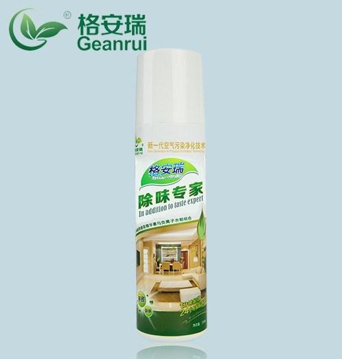 上海真閎環保科技有限公司