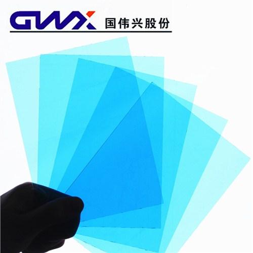 广东国伟兴塑胶科技股份有限公司