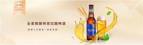 进口精酿啤酒价格行情 信息推荐「广东吾心良品实业发展供应」